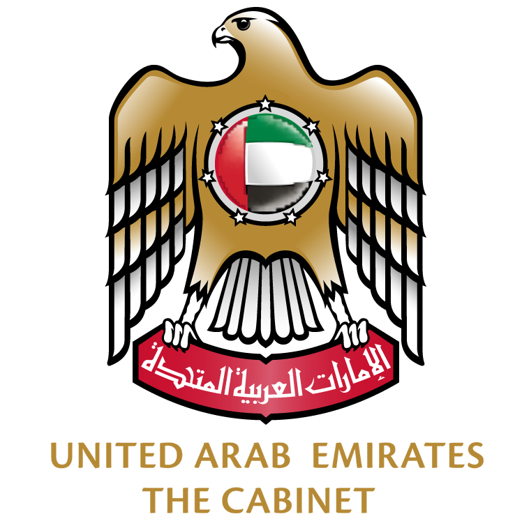 United Arab Emirates Ministry of Cabinet Affairs and the Future